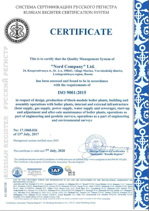 ISO-9001 eng